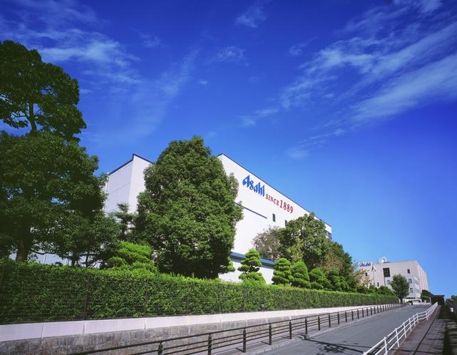 アサヒビール吹田工場 ※JR京都線吹田駅から徒歩10分