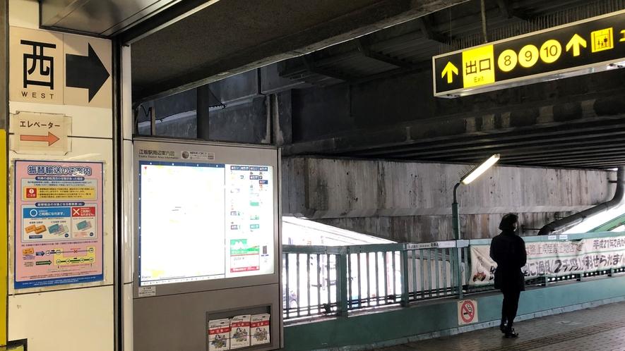 【道順④】階段を下り改札を出て右に進んで9番出口を目指して下さい。