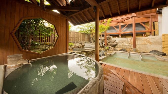 【連泊限定】◇自然を温泉でココロとカラダに元気を◇のんびり満喫プラン♪