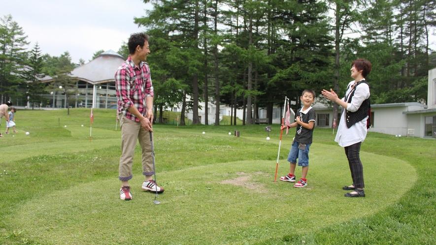 【パターゴルフ】ファミリーで、グループでお楽しみいただけます。