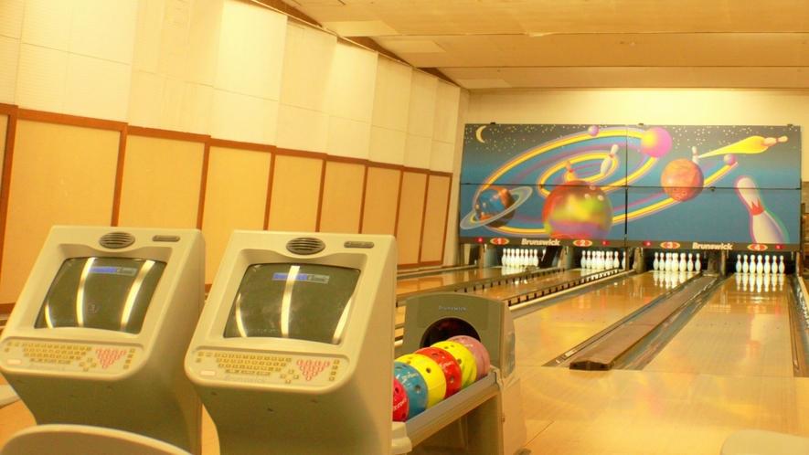 ボウリングは、ホテル館内に4レーン完備。草津温泉では当ホテルだけの設備です。
