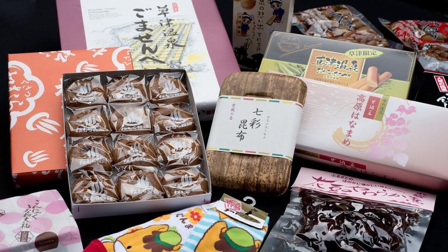 〇ホテル売店では、温泉饅頭や花豆を使った商品など、様々なアイテムを取り揃えております。