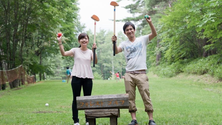 【フォレストゴルフ6H】木づちとボールを使って行うゴルフで、どなたにも簡単にご利用いただけます。