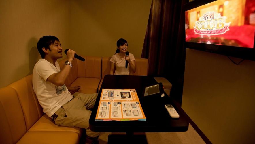 通信カラオケのカラオケボックスは、全部で3部屋ございます。