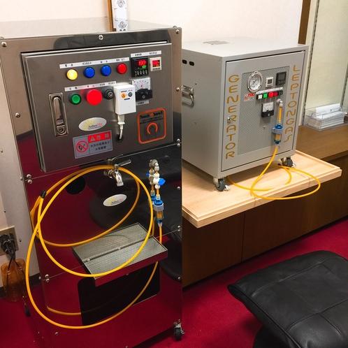 世界で10台 希少なレプトンガス(水素+酸素吸入)を導入致しました