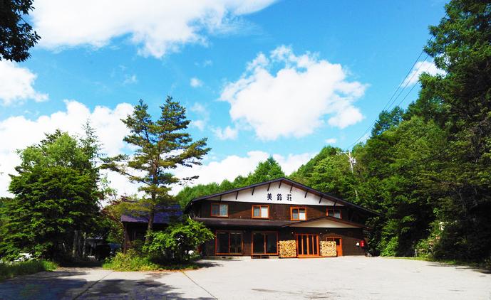 美鈴荘 外観 Exterior of Onsen Yado Misuzuso