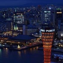 ■神戸ポートタワー&夜景■