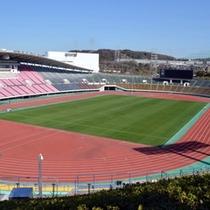 ■ユニバー記念競技場■