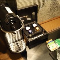 S-classルーム コーヒーマシーン