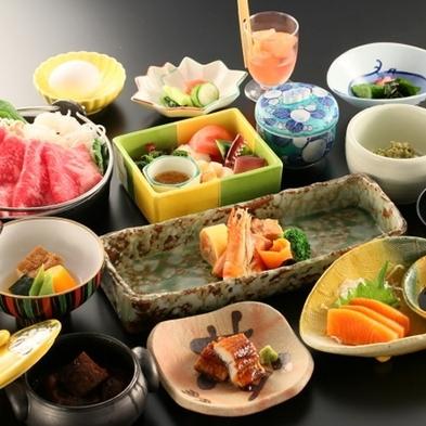 【大満足ご膳(13品)】すき焼きやビーフシチューが人気♪《2種類の温泉とお料理満喫》