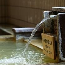 夢の湯オリジナルブレンドの温泉は少ししょっぱく、体がポカポカ温まる薬湯です