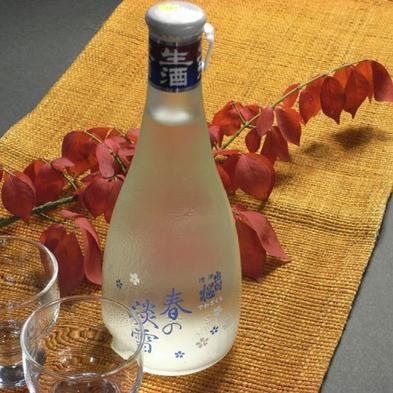 【記念日】ホールケーキとハーフボトルワインor地酒(300ml)付き♪山形牛をミニステーキで