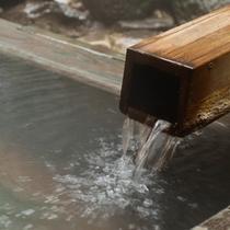 湯畑源泉からの極上湯 豊かな湯量と多様な効能を誇る草津の名湯を趣き異なる湯船にてご堪能下さい。