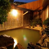 貸切露天風呂【訪ね湯 八条】