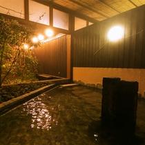 【大浴場・姫湯】