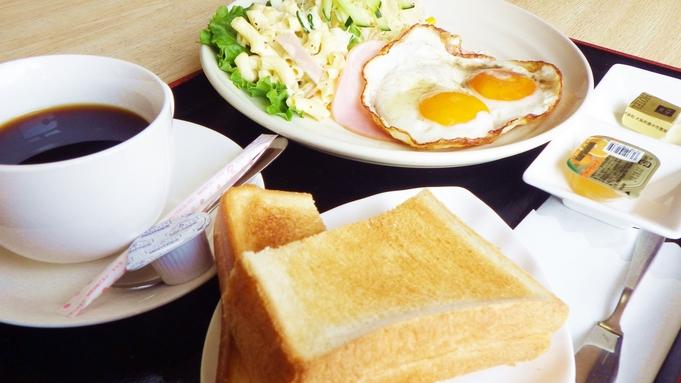 ※現地現金決済※<和食or洋食>選べる朝食ですっきりお目覚め♪Wi-Fi無料&無料駐車場〜朝食付き〜