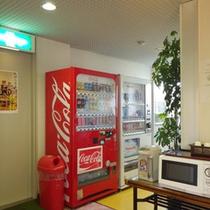 *【館内】自動販売機もございます。