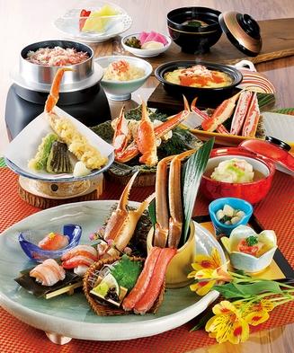 【かに料理満喫コース】【夕朝食付】ちょっと贅沢に『かに道楽』のかに会席ディナー付きプラン