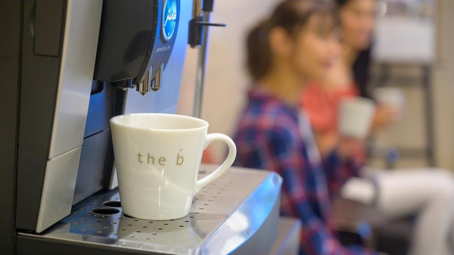 <ロビー>本格的なエスプレッソマシンで淹れる、上質なコーヒーをどうぞ