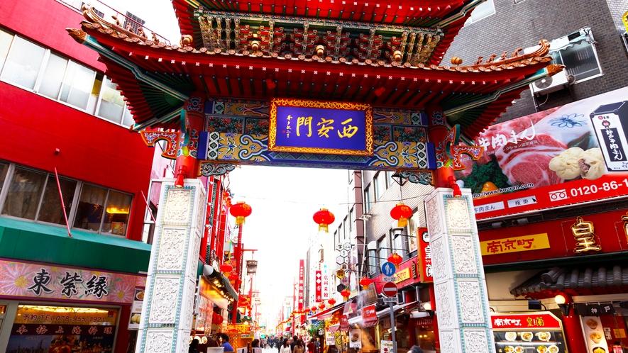 〈周辺〉南京町/中華街までは徒歩5分。