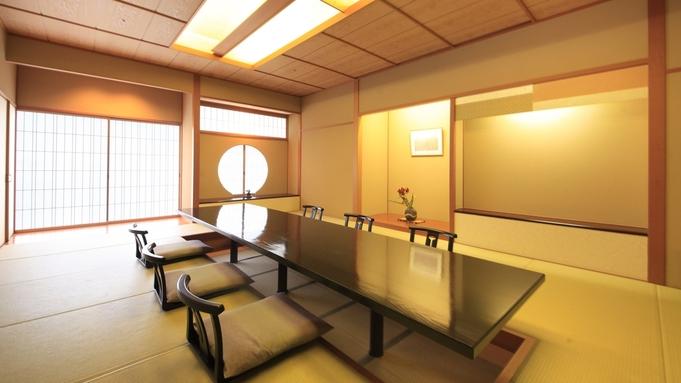 【WEB限定★夕食会場 個室確約】MINOYAスタンダード◎日本海と新潟の幸の会席料理を堪能◎2食付