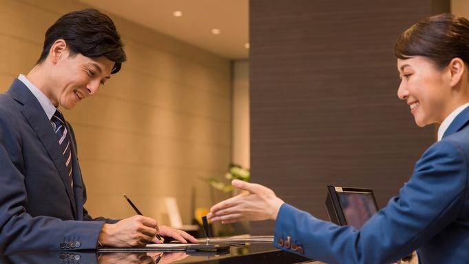 【夕食付き】秋田長屋酒場で地元グルメを堪能♪彩り豊かな朝食無料サービス◆