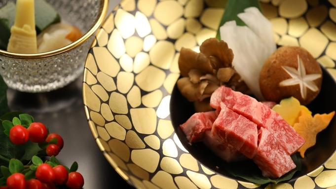 <科野しなの会席>信州プレミアム牛と厳選素材で織りなすコース/夕食は個室食