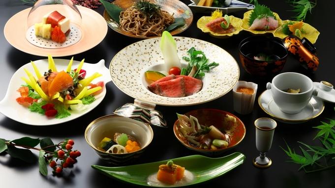 【特別会席・みすず】最上級コース料理をお部屋で愉しむ特別プラン【夕食はお部屋食/組数限定】