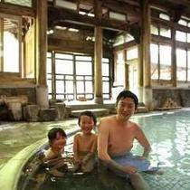 ◇家族で桃山風呂