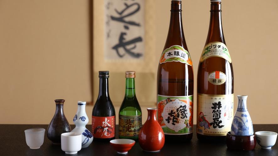 【日本酒 マリアージュコース】美味しいお料理とお酒で寛ぎの一時を