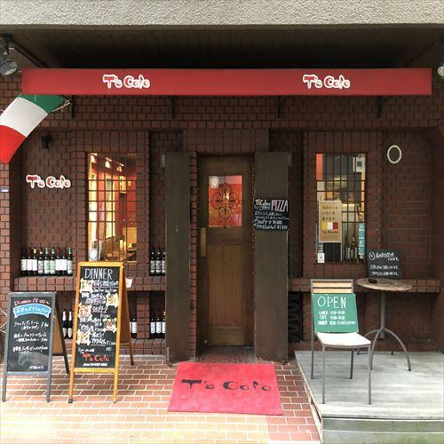 【Ts Cafe】シェフこだわりのマルゲリータピザと ペスカトーレのパスタが人気♪
