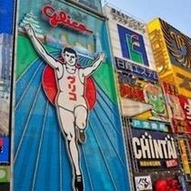 大阪と言えば!グリコの看板