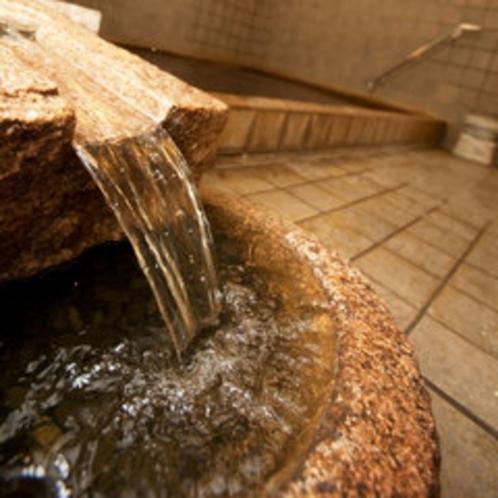 【Natural】日頃のお疲れを癒す秀吉ゆかりの天下取りの湯