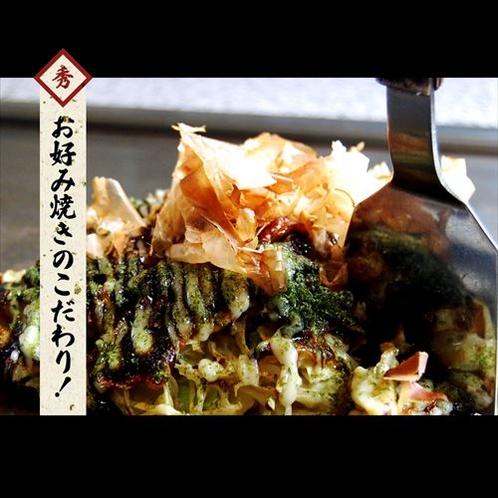 【秀月】お店の魅力はなんと言っても「お好み焼き」と「串カツ」が両方食べられる贅沢!