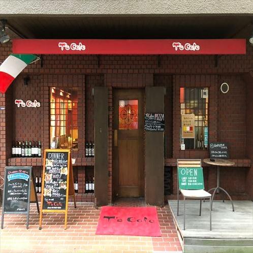 【T's Cafe】シェフこだわりのマルゲリータピザと ペスカトーレのパスタが人気♪