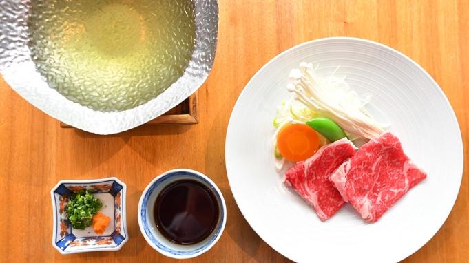 【期間限定】佐賀の旬×特選和牛お茶しゃぶを愉しむ♪和楽御膳プラン