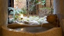 【山茶亭/桐】お茶風呂をお楽しみいただける石風呂が自慢のお部屋です。