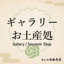 fac-gallery