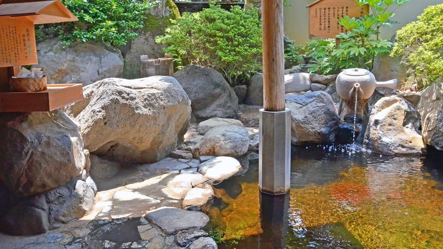 お茶露天風呂【華の湯】日本三大美肌の湯を堪能