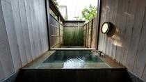 【翠月/梅】源泉かけ流しの石の半露天風呂も付いており、ゆったりとした空間をお楽しみいただけます