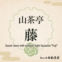 room-sazan-fuji