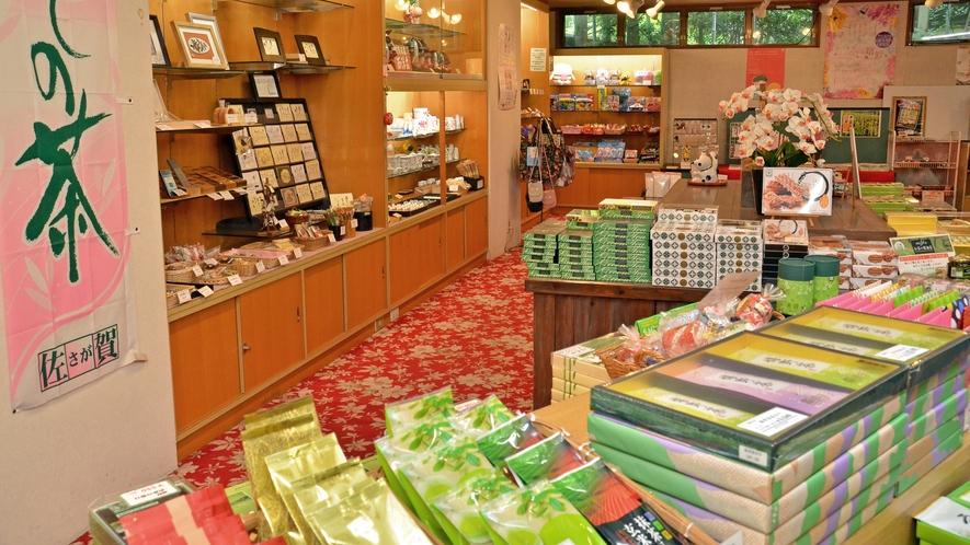 【お土産処】こだわりのお茶、嬉野、佐賀の銘産物販売