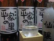 平家の里 オリジナル 酒