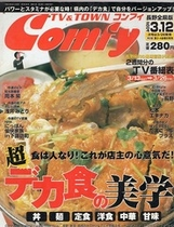 【Conpy】さん