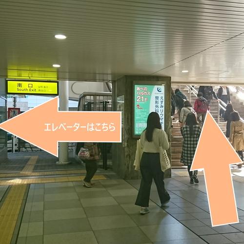 【道案内(3)】