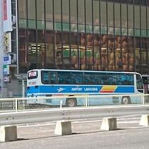 伊丹空港行きリムジンバス