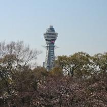 天王寺公園から見える通天閣