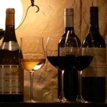【バイザグラスプラン】ワイングラス3杯付き