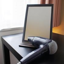 客室ドライヤーと手鏡