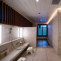浴場「ふくのゆ」女性風呂